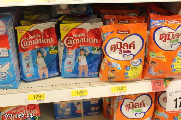 тайланд детское питание