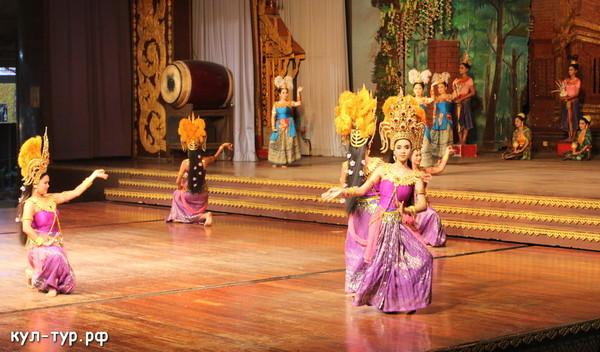 народные танцы выступления