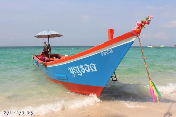 остров лодка