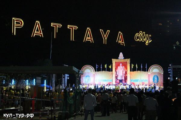 день рождение короля тайланда