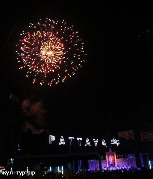 тайцы отмечают день рожденья короля