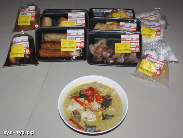 готовая еда со скидками
