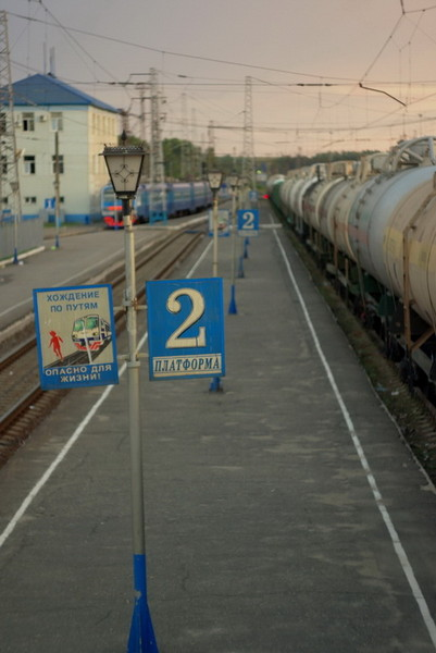 пирон вокзал Сухиничи главные