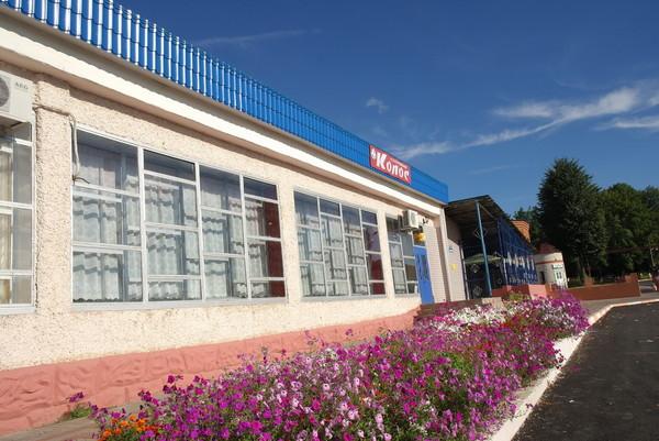 ресторан колос Сухиничи