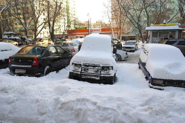москва январь