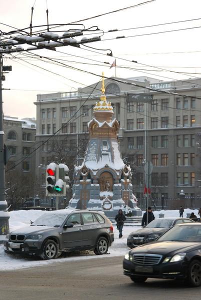 зима москва