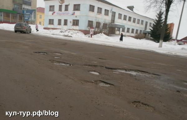проблема России - дороги