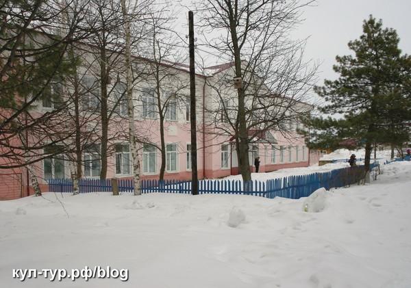 школа Сухиничи