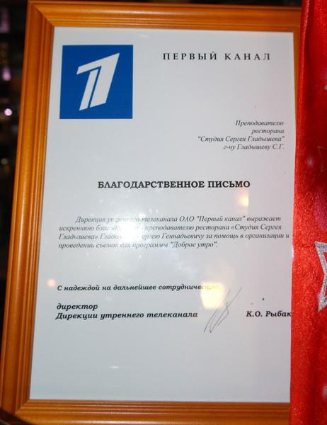 студия Сергея Гладышева