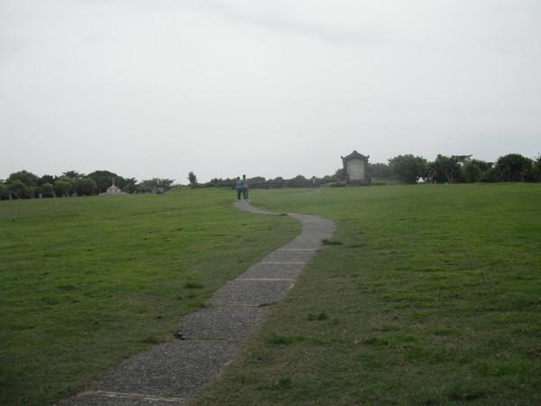 Парк Бали