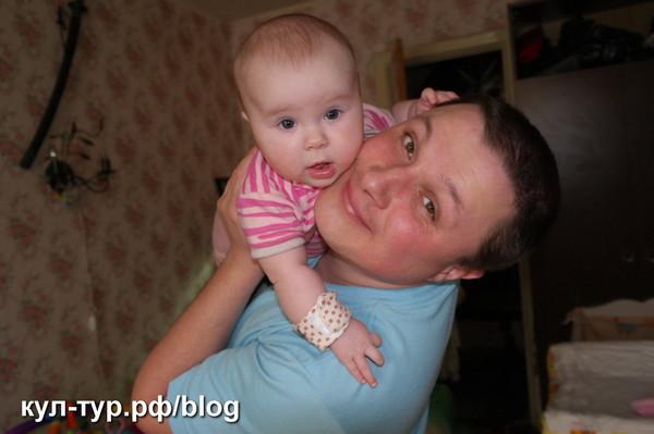 Маша и папа