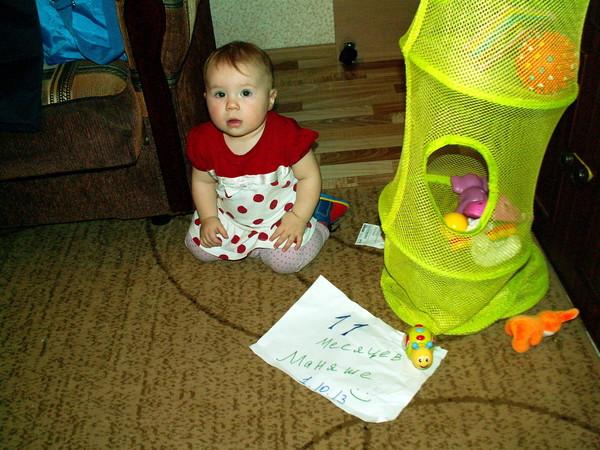 Маша 11 месяцев