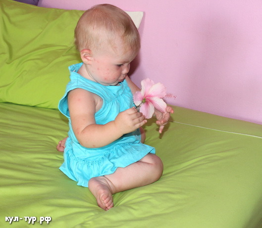один год ребёнку