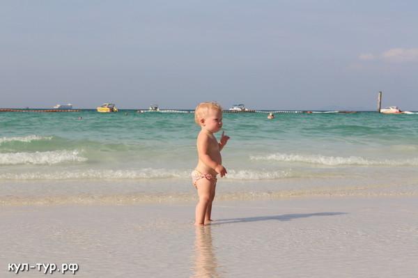 по морю с ребёнком