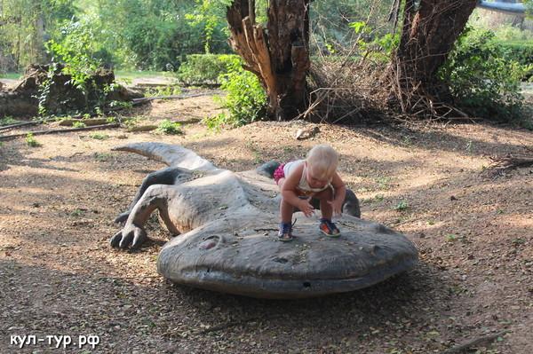 поезда с ребёнком