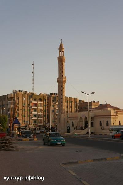 египет февраль