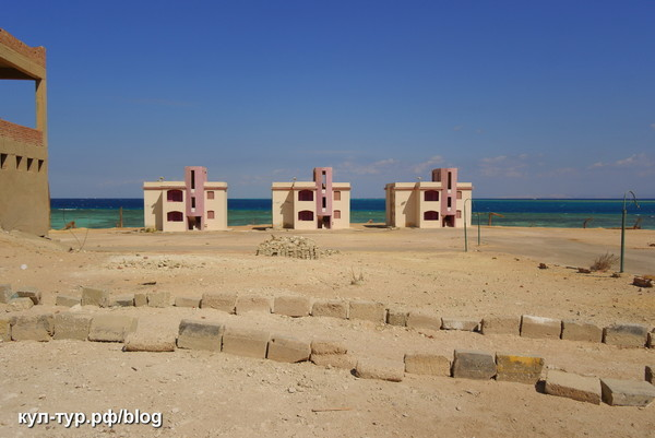 продажа домов египет