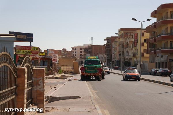 египет хургада улицы