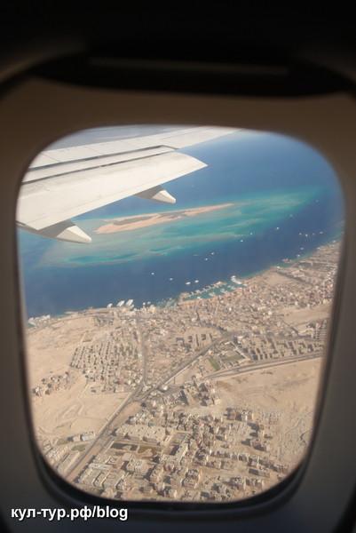 вид из самолёта хургада