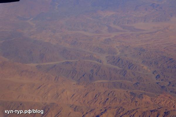 горы из самолёта