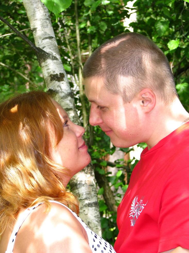 День нашей Свадьбы$