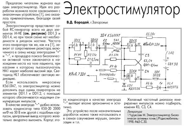 http://content.foto.mail.ru/mail/radistan12/_myphoto/i-19.jpg