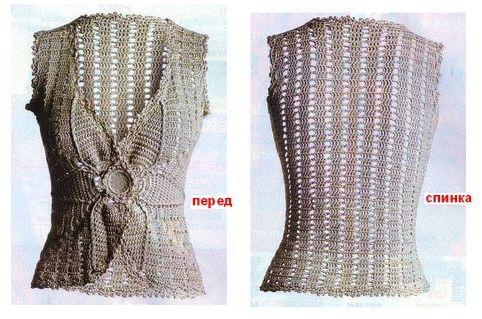 Схема вязания ЗДЕСЬ