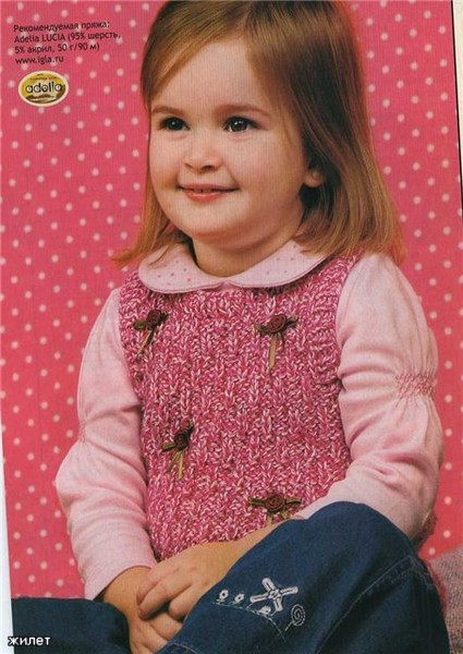 Розовая жилетка для девочки.