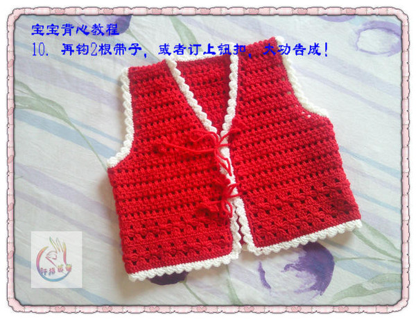 Вязание жилеты.