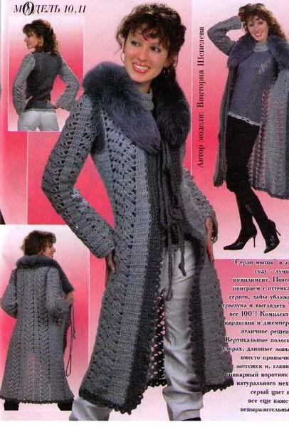 Пальто из квадратов. Схемы