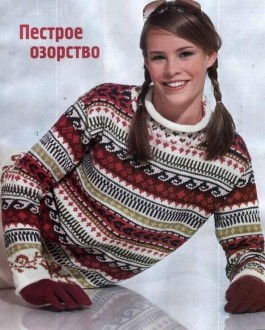 вязание спицами жаккардовый пуловер