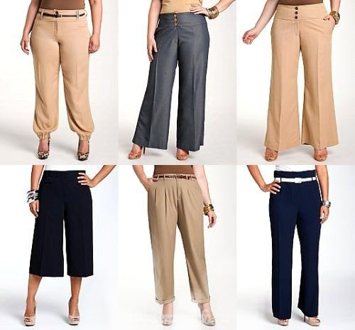 Модные брюки специально для полных женщин.Орифлейм сумки