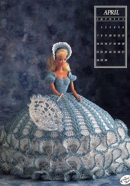 Голубое нарядное платье для