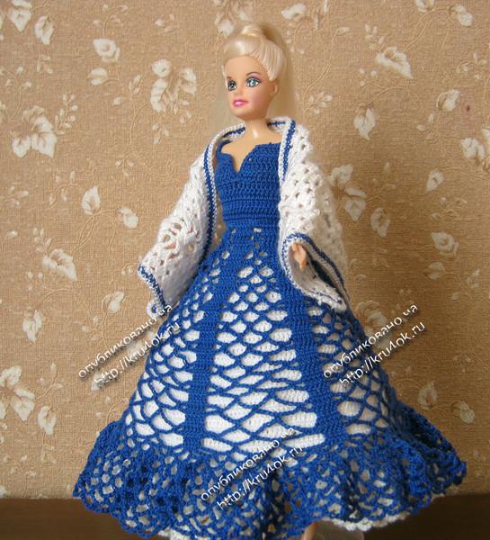 крючком платья для кукол.