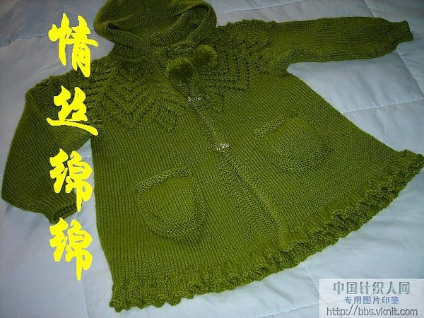 Вязанное пальто для девочки.