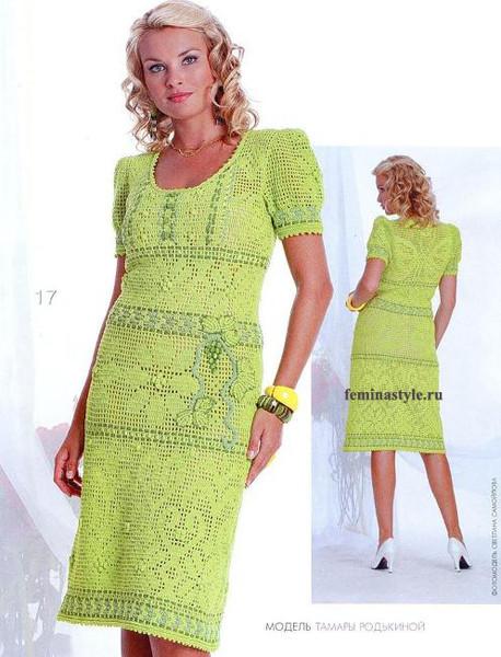 Скоро лето: платье филейным