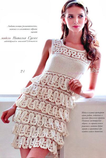 брюгге: платье крючком