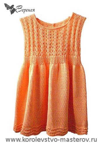 модное коктейльное платье на траещене