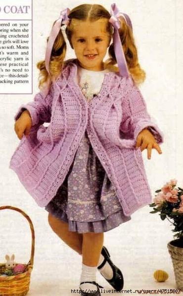 Приталенное пальто на девочку 2 года выкройка - Выкройка