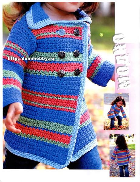 Вязаное крючком детское пальто
