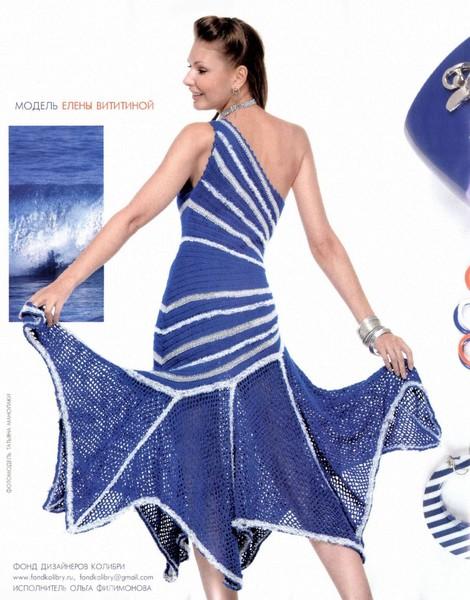 Платье в виде морской звезды.