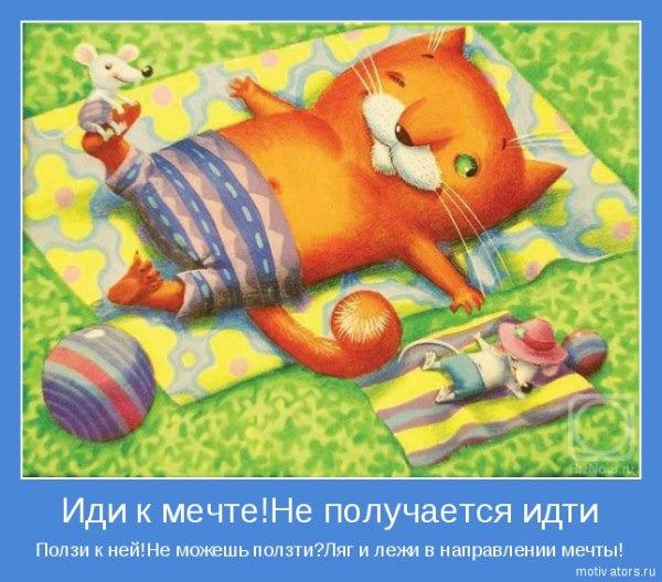 Добрый вечер милая открытка
