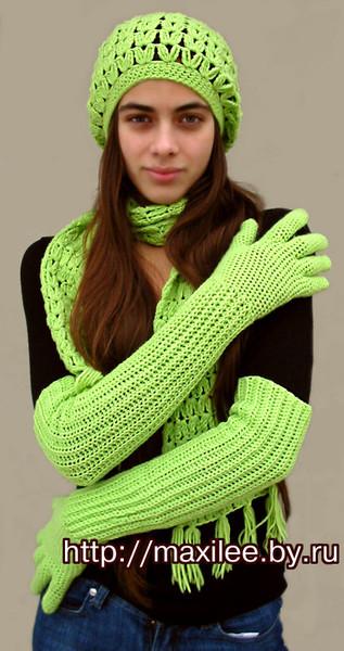Длинные перчатки.