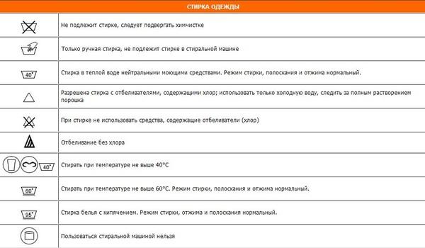 http://content.foto.mail.ru/mail/raduga.54/_blogs/i-6207.jpg