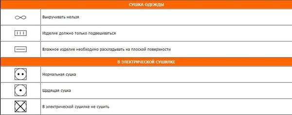 http://content.foto.mail.ru/mail/raduga.54/_blogs/i-6210.jpg