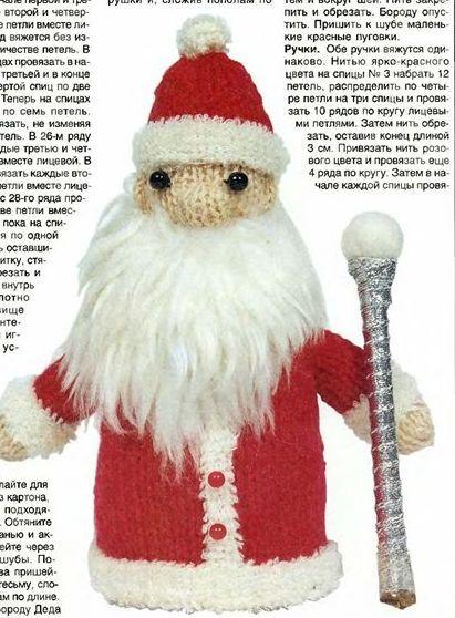 Вязание спицами. Дед Мороз и
