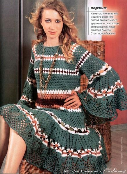 Платья, сарафаны | Записи в