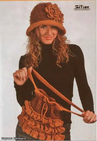 вязание сумок крючком, Выкройка детского комбинезона