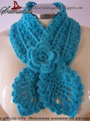 шарф | Записи с меткой шарф