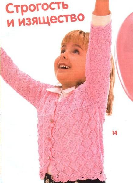 9 января 2012.  Вязаная кофточка для девочки ... ажурная кофточка крючком для.